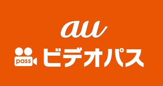 auビデオパスはauスマホユーザー以外も利用でき、新作映画が無料で見られる!