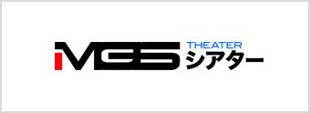 MGSシアターのアイコン