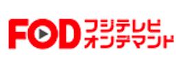 FODのアイコン画像
